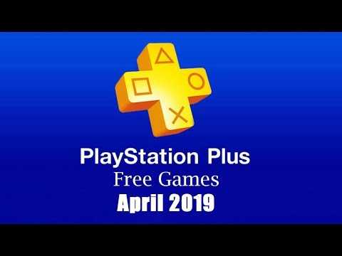 PlayStation Plus Free Games - April 2019