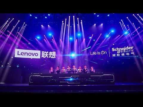 Lenovo & Schneider Electric at Tech World 2019