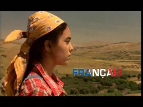 Française - Bande annonce VF