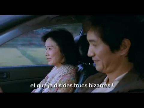 Poetry - Bande-annonce VOSTFR