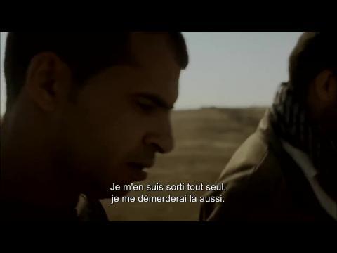 Sharqiya - Bande-annonce VOSTFR