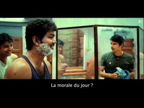Nanban - Mon Pote - Trailer VOST FR