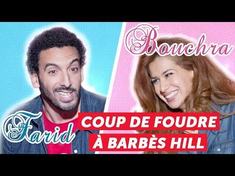 Coup de foudre barb s hill feat bouchra beno et farid chamekh sur orange vid os - Coup de foudre sur internet ...