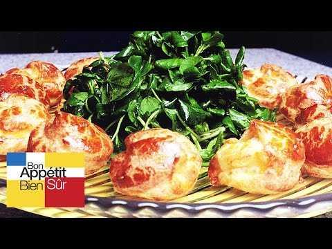 Gougères Bourguignonnes avec salade de cresson au citron