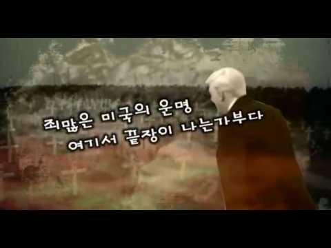 Donald Trump apparaît sur fond de cimetière dans une vidéo de propagande en Corée du Nord (vidéo)