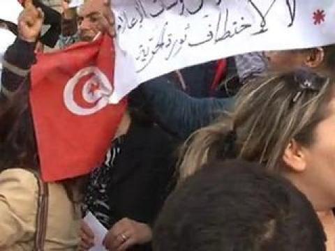 Manifestation pour la journée de la liberté de la presse. Tunis, le 3 mai 2011