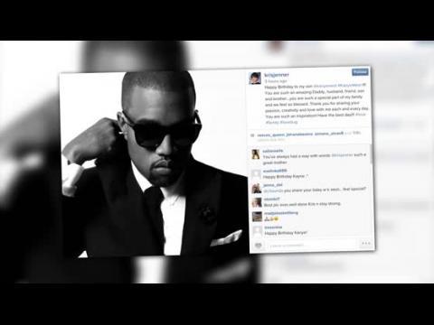 Kim Kardashian surprend son mari Kanye West avec une célébration au Staples Centre