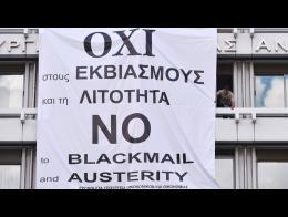 Crise grecque : pourquoi tout le monde s'enferme dans le labyrinthe