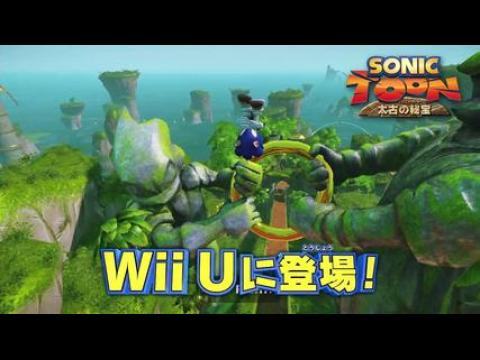 Sonic Boom : L'Ascension de Lyric - Trailer japonais