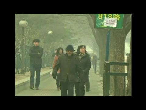 Le retour de l'airpocalypse à Pékin