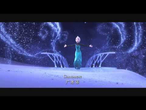 La reine des neiges chanson du film let it go vo exclusif hd sur orange vid os - La reine des glace streaming ...
