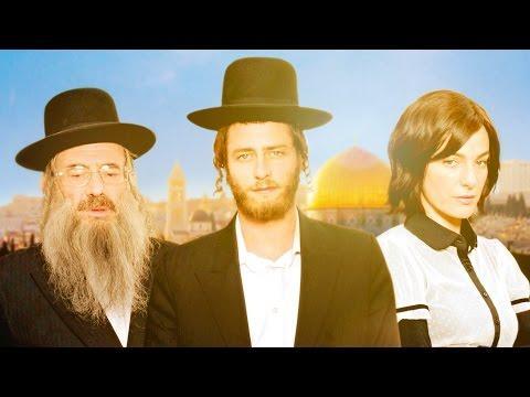 LES SHTISEL - UNE FAMILLE À JÉRUSALEM