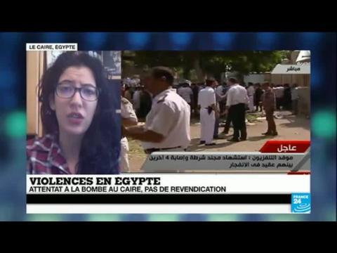 Attentat à la bombe près du ministère des Affaires étrangères au Caire