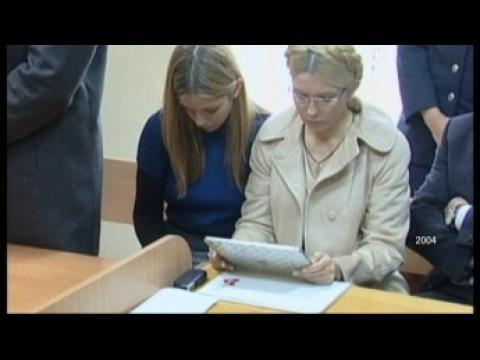 Ioulia Timochenko condamnée à sept ans de prison