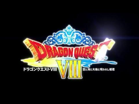 Dragon Quest : L'Odyssée du Roi Maudit - Trailer officiel