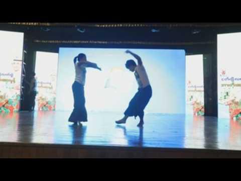 Myanmar dance star streams performance online amid pandemic