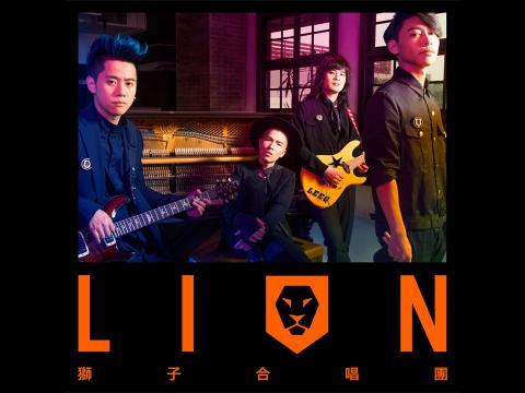 Lion - Save