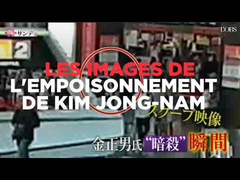 Les images hallucinantes de l'assassinat de Kim Jong-nam