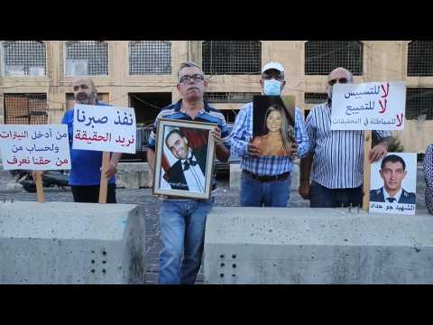 Relatives of Beirut blast victims demonstrate in support of judge Tarek Bitar
