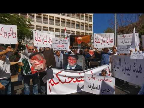 Anti-government activists protest against Central Bank of Lebanon
