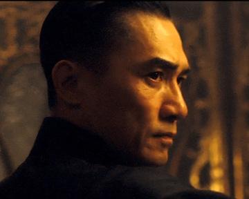 The Grandmaster - teaser 4 - VO - (2013)