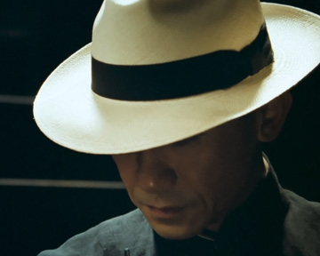 The Grandmaster - teaser 2 - VF - (2013)