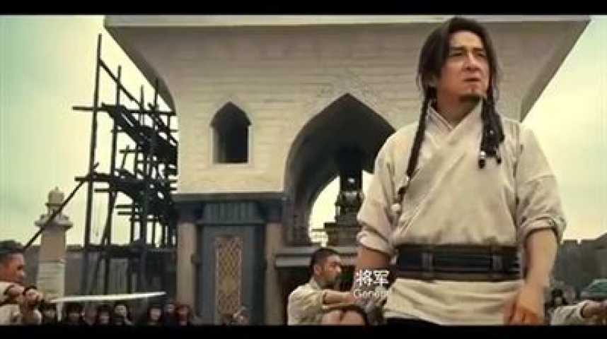 Dragon Blade - bande annonce - VOST - (2015)
