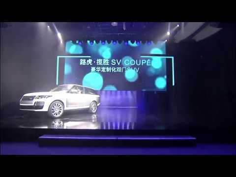 Jaguar Land Rover Media Briefing Reveal at the 2018 Beijing Motor Show