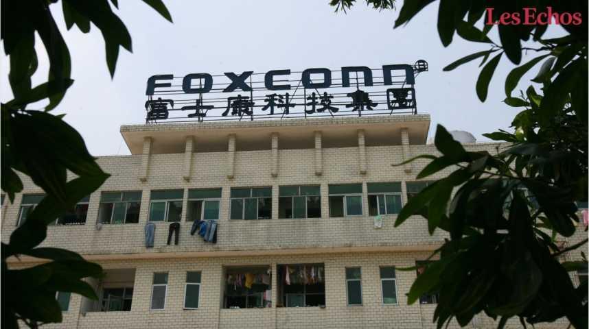 Illustration pour la vidéo Foxconn va investir 10 milliards de dollars aux Etats-Unis