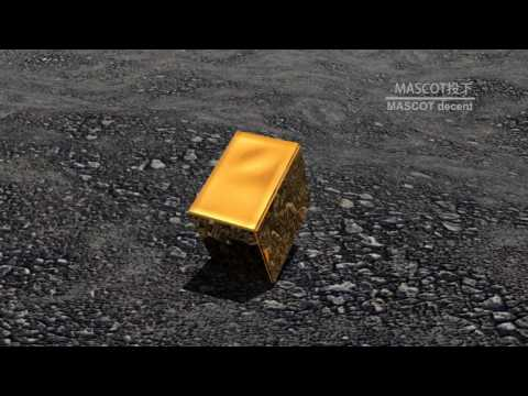 Japan space probe launches new robot onto asteroid