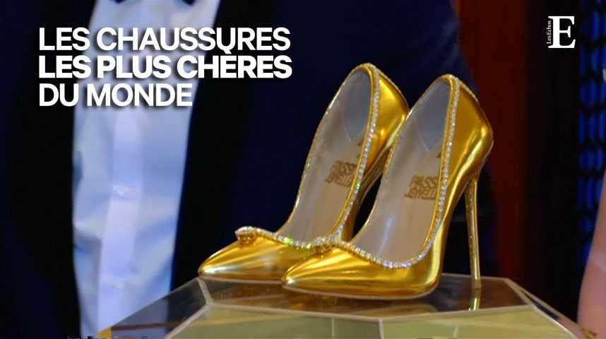 Illustration pour la vidéo Les chaussures les plus chères du monde valent 17 millions de dollars