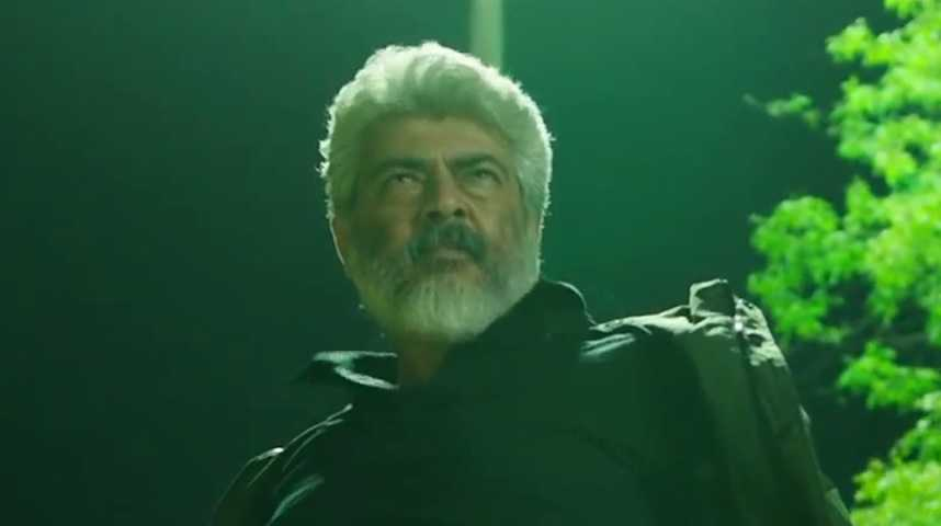 Nerkonda Paarvai - Bande annonce 1 - VO - (2019)