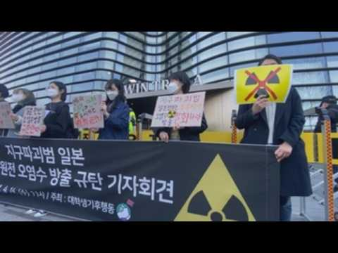 Protest continues in South Korea after Japan formalizes plan to dump Fukushima water into sea