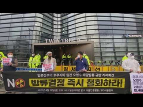 S.Korea protests against Japan's plan to dump Fukushima water into sea