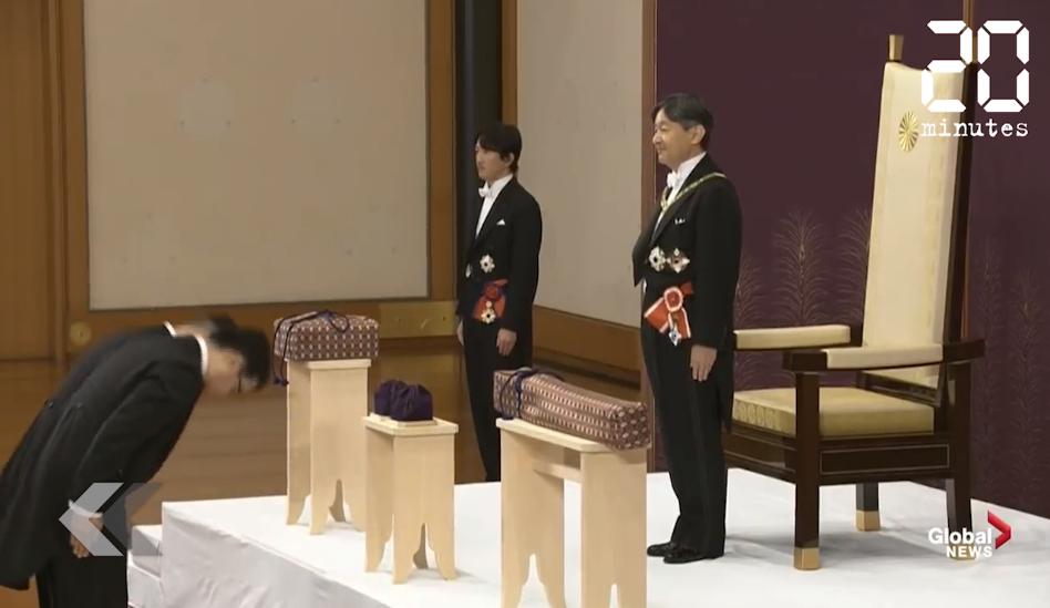 Le Rewind: Voici le nouvel empereur du Japon