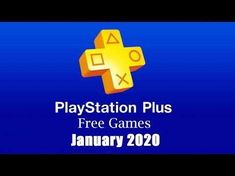 PlayStation Plus Free Games - January 2020