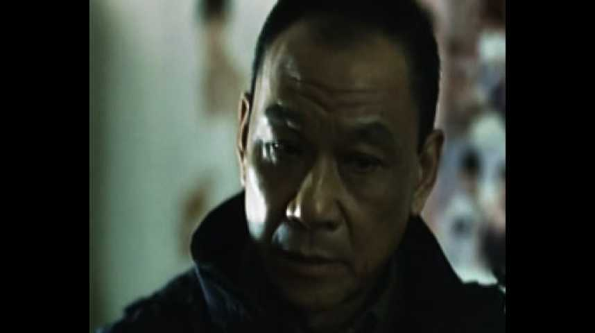 Chongqing Blues - Extrait 1 - VO - (2010)