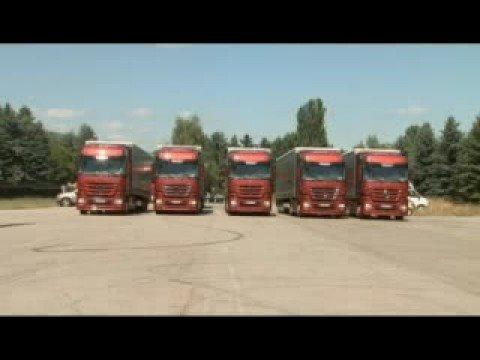 IAA show 2008 Mercedes Benz special - Truck of the year (by UPTV)