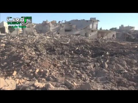 Car bomb hits a town in northern Syria - amvid