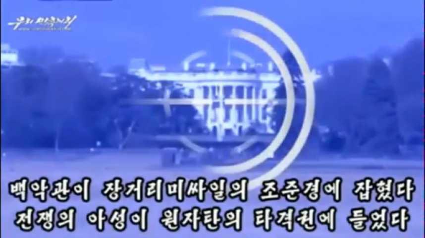 Illustration pour la vidéo Quand Pyongyang cible la Maison blanche…