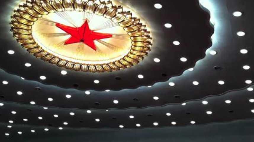 Illustration pour la vidéo Chine : ouverture du 18e congrès du Parti Communiste