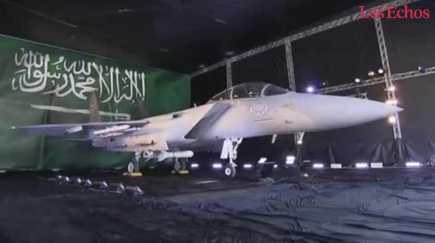 Illustration pour la vidéo L'Arabie saoudite dévoile son chasseur-bombardier de prochaine génération F-15SA