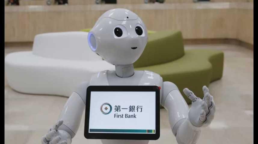 Illustration pour la vidéo Pepper le robot a trouvé du travail dans une banque taïwanaise
