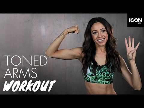 Workout: Top 4 Exercises For Slim Toned Arms | Danielle Peazer
