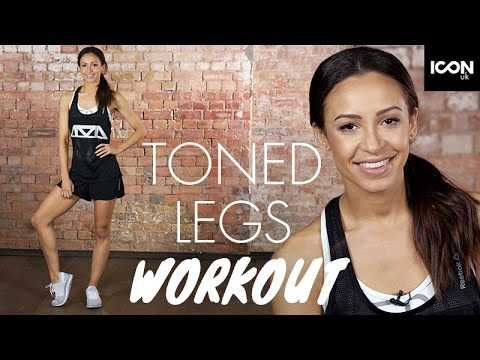 Workout: Top 4 Exercises For Slim Toned Legs | Danielle Peazer