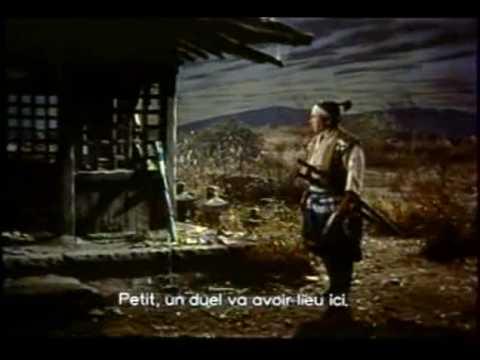 Duel à Ichijoji - Extrait 2 - VO - (1955)