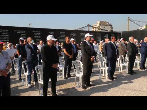 Lebanese party remembers the victims of the Beirut port explosion