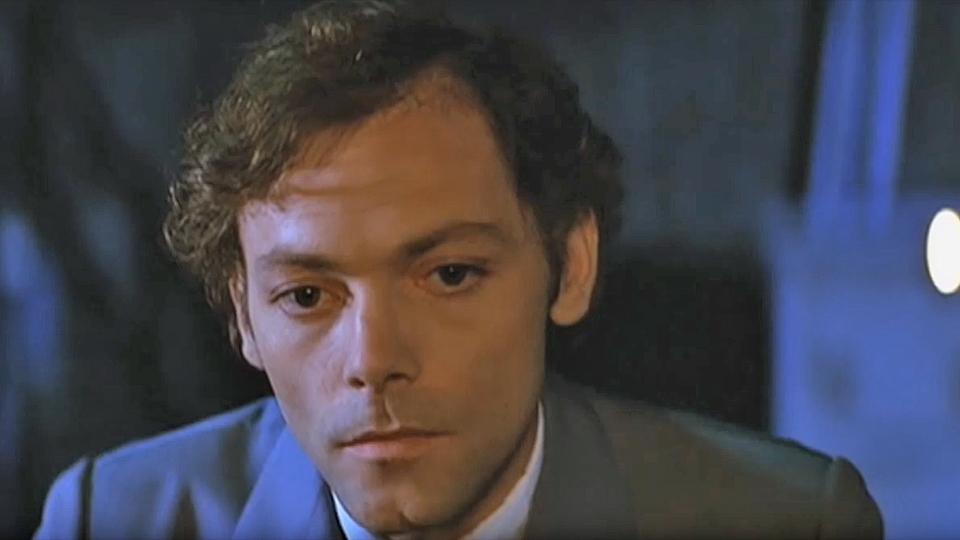 Hôtel des Amériques - bande annonce - (1981)