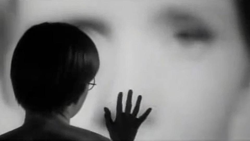 Persona - bande annonce - VO - (1967)