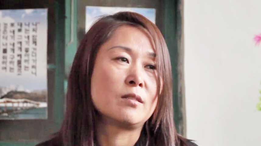 Madame B. Histoire d'une Nord-Coréenne - Bande annonce 2 - VO - (2016)